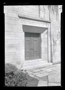 Door at Temple Beth Israel, Portland